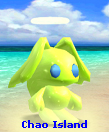 Hero Lime Green Shiny Mono-tone Chaos Chao