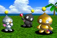 Silver, Black Mono-tone and Gold Chao