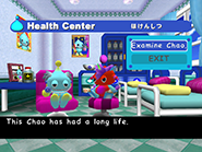 A 6+ hour old Chao