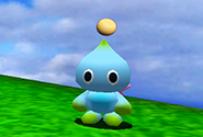 A regular Chao doing nothing