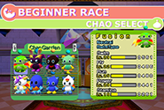 The Chao select menu
